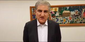 FM Qureshi