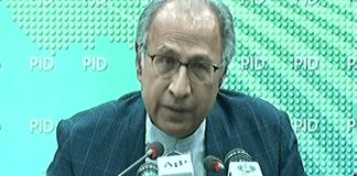 Govt taking steps for economic stability in country: Hafeez Shaikh