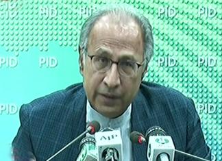 Pakistan's financial and trade deficit is decreasing: Hafeez Sheikh