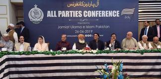 Joint opposition finalises names of 'Rahbar Committee' members