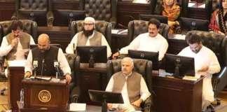 KP govt to recruit 21,000 new teachers, improve condition of schools