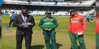 Pakistan chooses to bat against Bangladesh in World Cup clash
