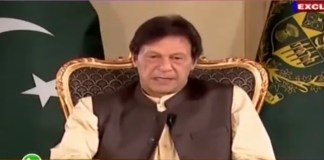 Govt paid back $10 bln on debt servicing on loans: PM Imran
