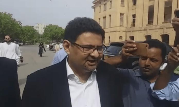 Former Finance Adviser Miftah Ismail arrested