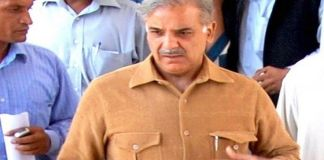 Shehbaz Sharif appears before NAB court in Ramzan Sugar Mills case
