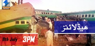 Khyber news pashtonews headlines 3pm 11th july