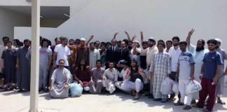 Qatar releases 53 Pakistani prisoners