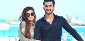 Hasan Ali to perform nikkah in Dubai today