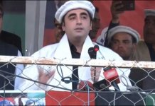 PPP won't accept bargaining over Kashmir dispute: Bilawal