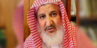 Imam Sheikh Mohammad bin Hassan calls upon Muslim Ummah to be kind toward others