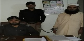 Charsadda police arrest suspect allegedly involved in Bannu Jailbreak