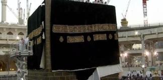 Ritual of changing Ghilaf-e-Kaaba held in Makkah