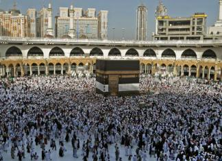 Saudi urges Muslims to defer Hajj plans over coronavirus
