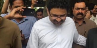 LNG case: Miftah Ismail's physical remand extended till Aug 30