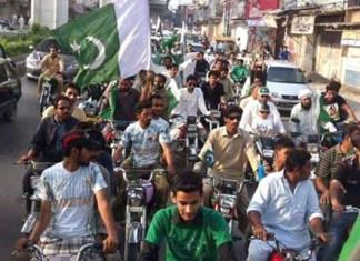 South Waziristan tribals hold Kashmir solidarity rally in DI Khan