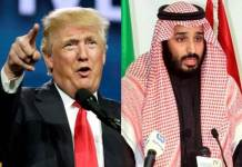 Trump tells Saudi leader US ready to help protect Saudi security