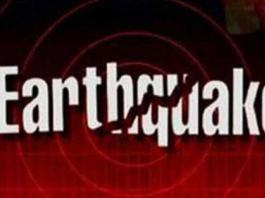 Quake tremors jolt various parts of Pakistan,