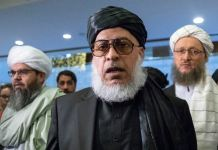 Afghan Taliban holds consultations with Russian leadership in Moscow