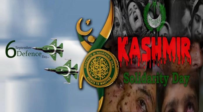 Nation celebrates Defence Day with patriotic spirit
