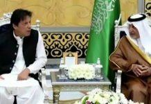 PM Imran calls on Makkah Governor Kahlid Al-Faisal Bin Abdul Aziz
