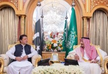 Saudi Arabia reiterates full support with Pakistan over Kashmir issue