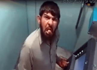 Judicial inquiry launched into Salahuddin's custodial death