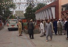 Afghanistan mosque attack toll rises to 62: official