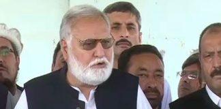 IHC grants interim bail to Akram Durrani in NAB's case