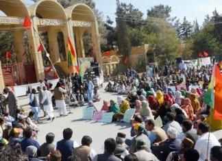 BHC refuses to public Balochistan University harassment report