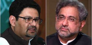 LNG case: NAB court extends Khaqan, Miftah's judicial remand till Oct 28