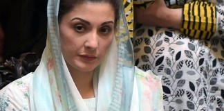 Maryam Nawaz shifted back to jail after better health condition