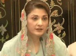 Nawaz Sharif should go abroad for treatment on urgent basis: Maryam Nawaz