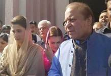 Maryam Nawaz reaches Services Hospital to meet Nawaz Sharif
