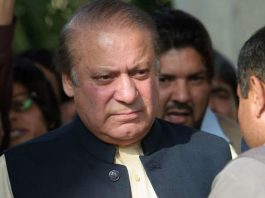 Nawaz Sharif produced before NAB court in Chaudhry Sugar Mills case