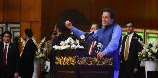 PM Imran Khan launches Kamyab Jawan Programme for youth