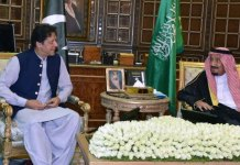 Pakistan, Saudi Arabia agree to take forward initiative of regional peace