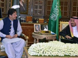 Pakistan, Saudi Arabia agree to take forward initiative of regional peace