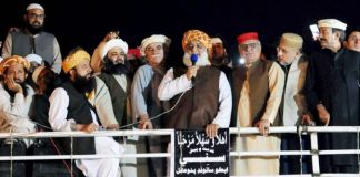 Maulana Fazlur Rehman warns govt of blocking entire country
