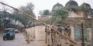 Babri Mosque case: Muslim group calls Indian SC ruling unjust