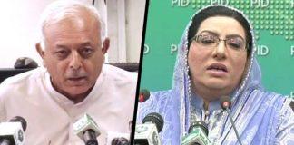 IHC reserves contempt of court case verdict against Firdous, Sarwar