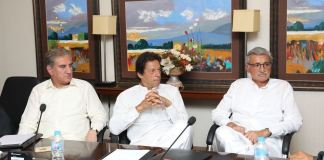 PM Imran to chair PTI parliamentary party meeting today
