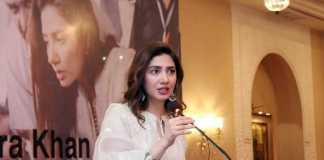 Mahira Khan becomes UNHCR goodwill ambassador for Pakistan