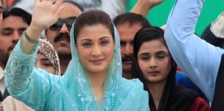 Maryam Nawaz files petition in LHC for removal name from ECL