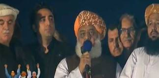 Fazlur Rehman sets two-day deadline for PM Imran to resign