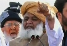 Struggling for supremacy of constitution and democracy: Fazlur Rehman