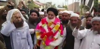 Former member of provincial assembly (MPA) and Jamiat Ulema-e-Islam-F's (JUI-F) leader Mufti Kifayatullah was released from Haripur jail