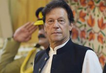 PM Imran Khan arrives in Qatar on one-day visit