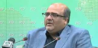 Shehbaz guilty of corruption worth billions of rupees: Shahzad Akbar
