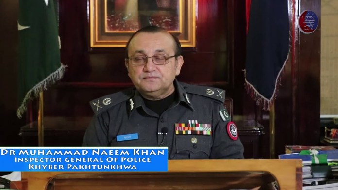Federal govt decides to appoint new IG KP