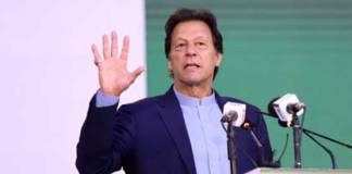 PM Imran vows to continue institutional reforms despite resistance